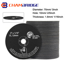 3inch 75mm Resin Cutting Discs Cut Off Wheels For Metal Stainless Steel Abrasive Grinding Wheel Milling Cutter 1.6mm Thick