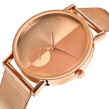 цена на Fashion Creative Watches Women Rose Gold Watches Mesh Band Quartz Watches Female Watch Montre Femme Relogio Feminino reloj mujer