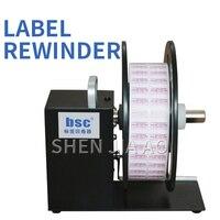 BSC-A5 자동 동기화 라벨 되감기 자동 접착 라벨 되감기 기계 스티커 라벨 태그 되감기 기계