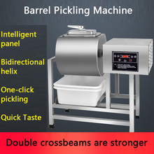 Stainless Steel  45L/50L Meat Salting Marinated Machine Chinese Salter Hamburger Shop FAST Pickling with Timer