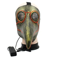 NewHalloween  Beak Doctor Mask Long Nose Cosplay Fancy Mask Gothic Retro Rock Leather Halloween beak Mask cashel crusader fly mask with long nose all sizes