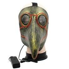 NewHalloween  Beak Doctor Mask Long Nose Cosplay Fancy Gothic Retro Rock Leather Halloween beak