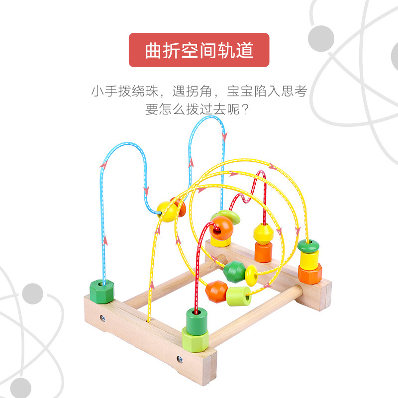 Onshine Children'S Educational Bead-stringing Toy Maze Infants Threading Building Blocks Hand-Eye Coordination Early Education S