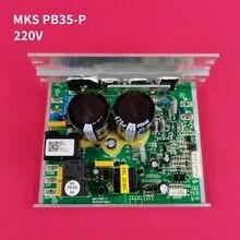 الأصلي حلقة مفرغة لوحة دوائر كهربائية وحدة تحكم المحرك MKS PB35 P ل BH F12 حلقة مفرغة 5 دبوس النسخة موتور سرعة لوحة تحكم