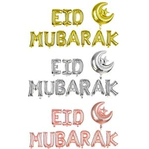 Image 4 - Ballons pour célébrer le Ramadan, en Latex, Eid MUBARAK, fournitures décoratives pour fête musulmane islamique