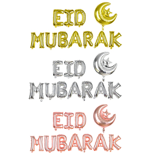 Image 4 - Ramadan Celebration Gold Silver HAJJ MUBARAK Foil Balloons Eid Mubarak Latex Balloon Islamic Muslim Festival Party Deco Supplies