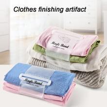 Lazy Clothes Folding Board Finishing Artifact Plastic Bundle Folder Clothespins Wardrobe Storage Organization