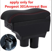 Automotive Armrest Box application only for Dongfeng Peugeot 301 Automotive Armrest Box original refitting special parts