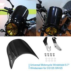 Универсальный ветровой экран для мотоцикла 5-7 дюймов, ветровой экран для мотоцикла CG125 GN125, аксессуары для мотоциклов