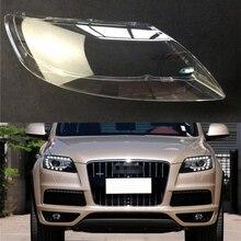 ไฟหน้ารถสำหรับ Audi Q7 2006 2007 2008 2009 2010 2011 2012 2013 2014 2015 ไฟหน้ารถไฟหน้ารถไฟหน้าเลนส์ auto SHELL COVER