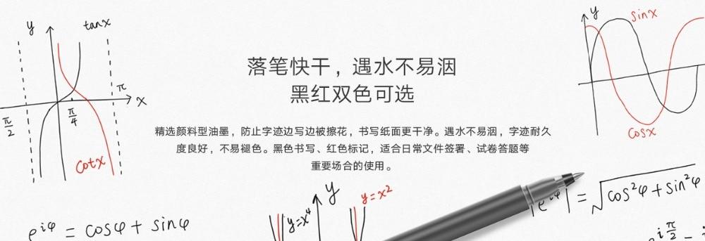 Xiaomi Mi Jumbo Gel Ink Pen 10 Pieces 6