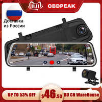 "Car DVR 10"" Stream RearView Mirror Touch screen Super night vision 1080P Dash Cam Camera Video Recorder Auto Registrar Dashcam"