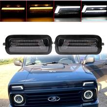 Pair Car Styling Accessories LED DRL Daytime Running Lights Fog lamp for Lada Niva 4x4 1995 - 2020 with Turn Signal style relay(China)