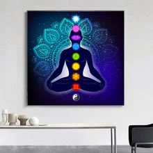 Indian Buddha Meditation 7 Chakra Yoga Sports Canvas Painting Posters and Prints Wall Art Picture for Living Room Decor Cuadros