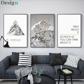 Nordic Geometric Line Abstract Wall Art Canvas Painting Prints Black White Posters For Living Room Morden Contracted Home Decor image
