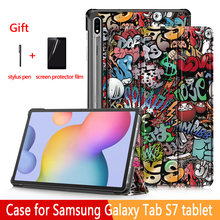 Чехол для samsung galaxy tab s7 11 дюймов планшетов складная