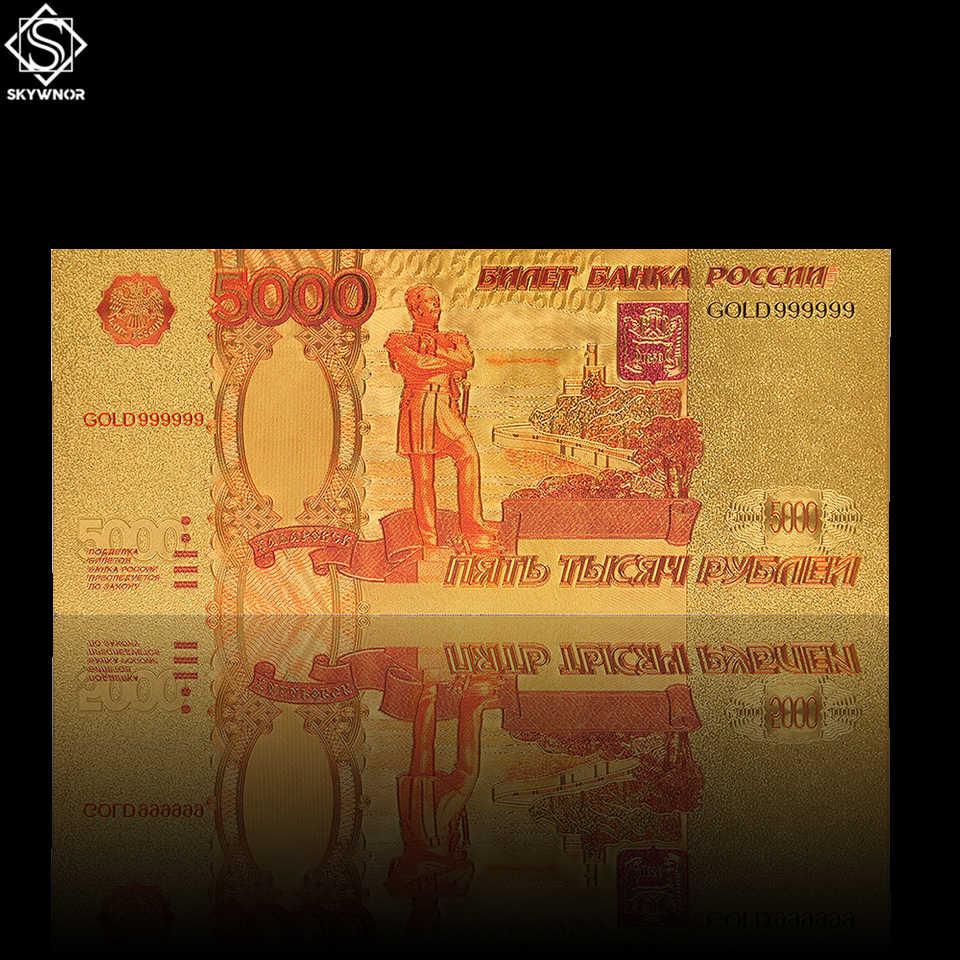 Dinheiro russo 5000 rublo 24k cor ouro cédula banhado a ouro 999999 coleção de notas