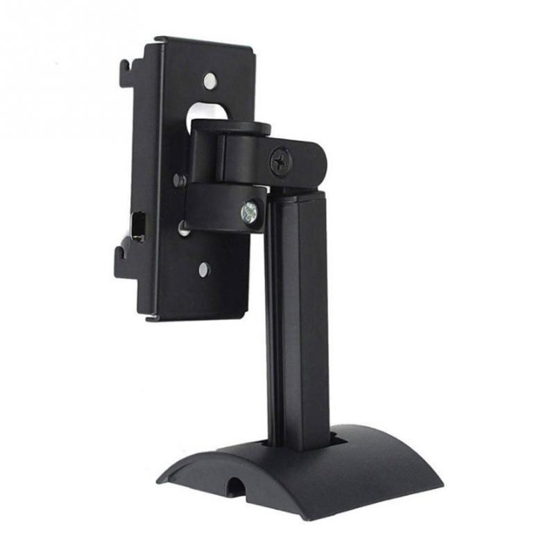 Newest Metal Wall Mount Bracket Speaker Holder For B O S E UB20 II Speaker Wall Ceiling Speaker Strand Black/ White Brackets