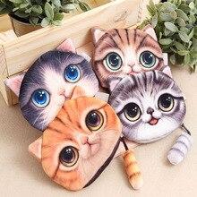 3D printing cute cat-head pocket cat zipper cartoon wallet Mini-Bag Cute bag pattern