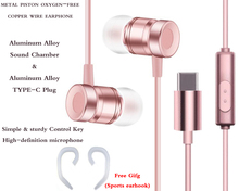 WS005 runing headphone metal piston oxygen-free copper wire earphone sport stereo bass earbuds with microphone for type-c phones