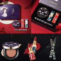 MANSLY Forbidden City Chinese Style Makeup Gift Box Red Dragonfly Heart Gift Box Set 1PCS Air Cushion BB+2pcs Lipstick + 1PCS E