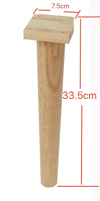 4Pieces/Lot H:33.5CM Solid Rubber Wood Sofa Legs Foot Furniture Table Support Feet