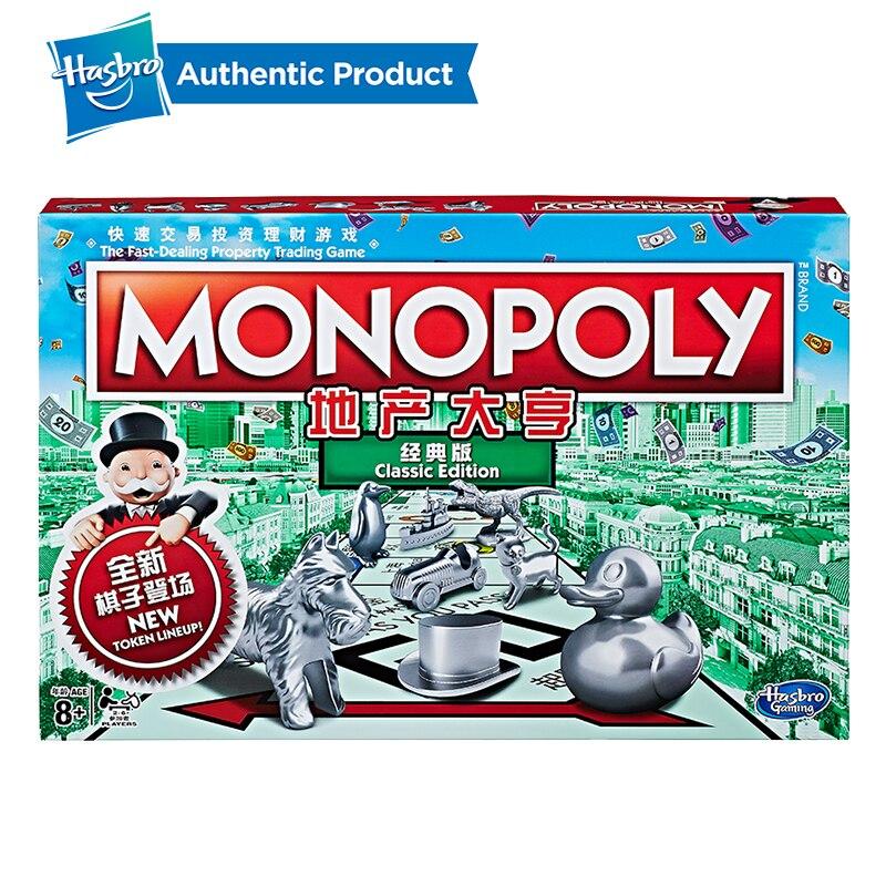 Hasbro monopole commerce rapide jeu de commerce immobilier pour les marchandises de jeu pour adultes Version chinoise - 6
