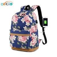 子供花柄の学校のバックパック usb 充電ブックバッグ十代の少女中国走行ラップトップバックパック backbag