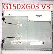 יכול לספק מבחן וידאו, 90 ימים אחריות G150XG03 V3 15 אינץ lcd פנל G150XG03 V.3
