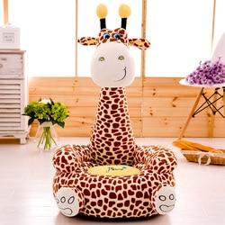 Bonito sofá de dibujos animados para niños silla de bebé cojín de tela de felpa juguetes perezosos niños y niñas regalos de cumpleaños