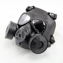Cs Field gry na świeżym powietrzu maska przeciwpyłowa i przeciwpyłowa regulowane ochronne maski gazowe do różnych gier ochrona oczu tanie tanio Unisex Dla dorosłych Adjustable Protective Gas Masks Z tworzywa sztucznego 450G Anti-Fog Double Wind Drum with Fan Gas Mask