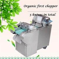 높은 수율 riceprocessing 기계 건조 두부 피부 절단 기계 가정용 기장 밀링 머신