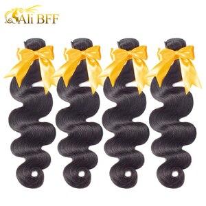 Extensiones de pelo ondulado indio ALI BFF, extensiones de pelo ondulado 100% humano, 3 y 4 mechones de extensiones de cabello Remy de Color Natural