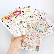 6 листов/сумка наклейки для дневника