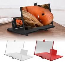 10/12 inç 3D cep telefonu ekran büyüteci HD Video amplifikatör Stand braketi film oyunu büyüteç katlanır telefonu masası tutucu
