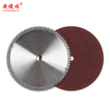 1 piece 355 profile diamond cutting machine saw blade cutting machine special saw blade woodworking saw blade grinding wheel high quality electric saw blade mini saw blade woodworking cutting blade electric grinding saw blade drill bit accessory set