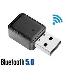 Bluetooth 5.0 Adapter Wireless USB Receiver Transmitter For TV Computer Car Car