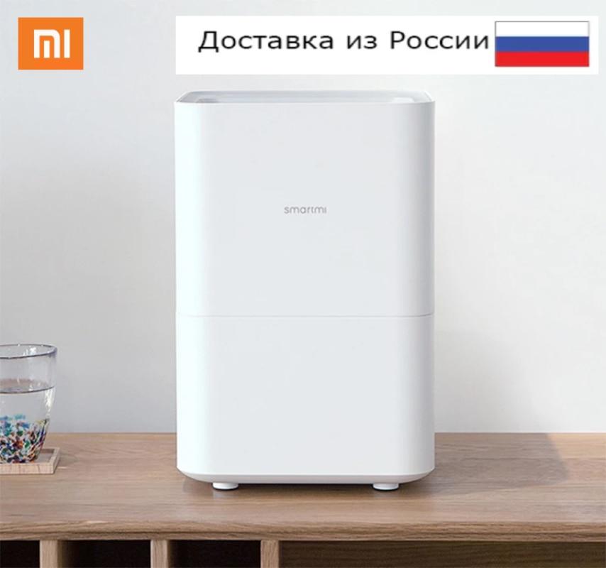 Original humidifier Xiaomi Smartmi 2 CJXJSQ02ZM volumen 4 L, Mi Home European edition