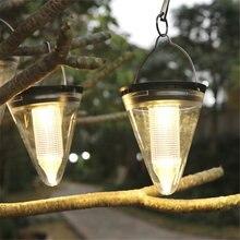 Конус солнечный светильник на открытом воздухе дома шланг для