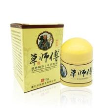 1 pces erval medicina psoríase creme dermatite eczematoid eczema tratamento de pomada de psoríase medicina bweenet