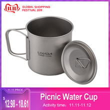 Lixada Outdoor Titanium Cup Mug Pots Tableware Camping Cup Picnic Water Cup Mug of Coffee Tea with Lid 300/350/420/550/650/750ml(China)