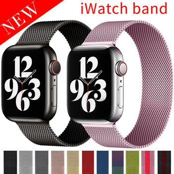 Milanese Loop Strap For Apple Watch band 44mm 42mm 38mm/40mm stainless steel iwatch bracelet For apple watch series 6 5 4 3 44mm stainless steel band for apple watch strap milanese loop 42 mm 38 40mm 44mm wristband for iwatch bracelet link series 4 3 2 1