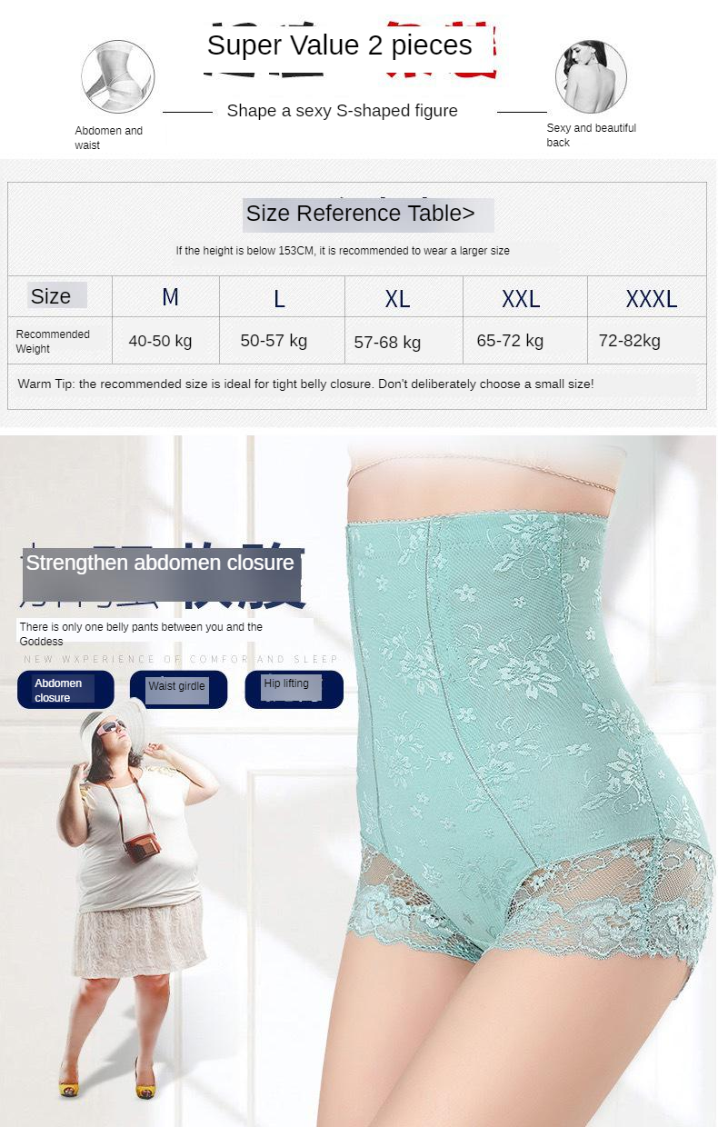 Off After High waist Abdomen Pants Postpartum Fitness Underwear Shaping Lace Jacquard Knicker Fore
