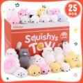 Satkago 25 шт. Kawaii Непоседа упаковка игрушек мягкие резиновые игрушки для анти-стресс с рисунками зверей из мультфильмов для детей и взрослых из...