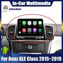 자동차 멀티미디어 플레이어 메르세데스 벤츠 GLE 클래스 350 450 500 580 63 w166 2011 ~ 2019 라디오 안드로이드 GPS 네비게이션 4G 시스템