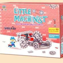 Enter-Level Block STEM Toy-mechaniczna/zasada dźwigni-60 opcji gry
