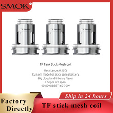 Vape accessories SMOK TF Coil 0.15ohm Vape Core Head Replacement Coil Fit for STICK 80W Kit & TF Tank Electronic Cigarette Coils стоимость