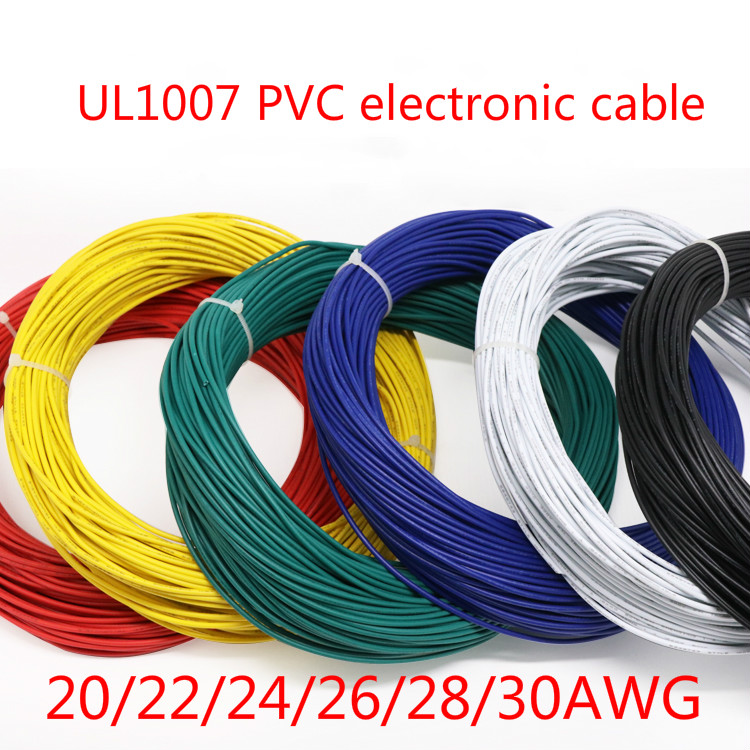 5 Meters UL1007 wire 20awg 22awg 24awg 26awg <font><b>28awg</b></font> 30awg PVC electronic <font><b>cable</b></font> UL certification image
