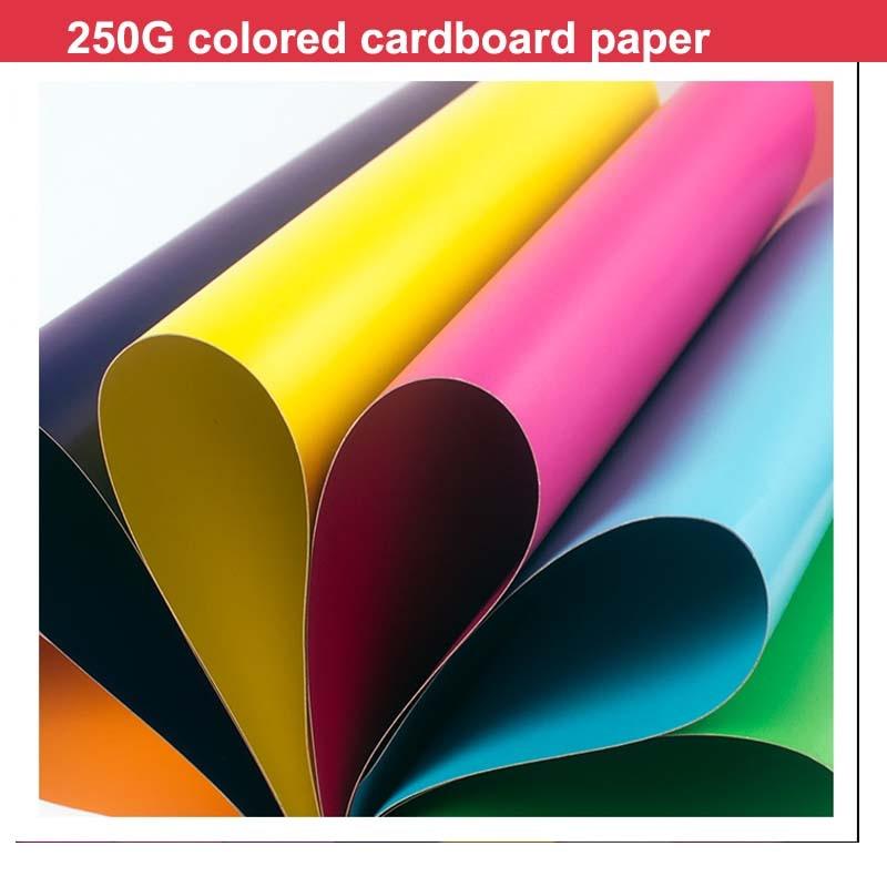 250g Color Cardboard Kindergarten Children DIY Manual Thick Hard Paper-Cut Large Sheet 4K Painting Color Paper