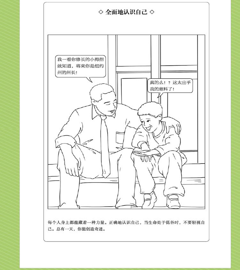 5 livros de gestao emocional da juventude 04